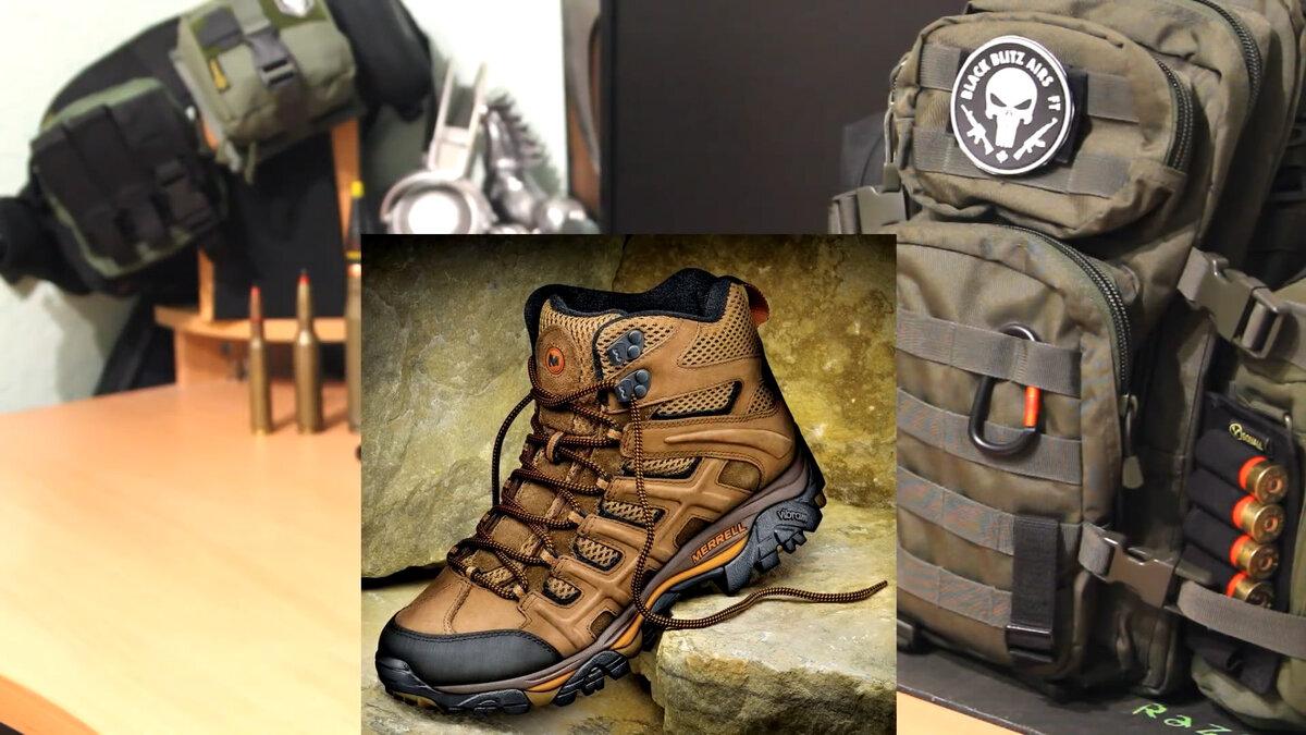 Merrell Trekking Shoes